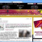"""Снимок с бесплатной фотосъёмки на сайте """"Иль де Ботэ"""""""