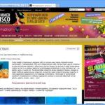 """Снимок из фотобанка на сайте """"Иль де Ботэ"""""""