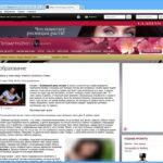 """Снимок из микростока на сайте """"Иль де Ботэ"""""""