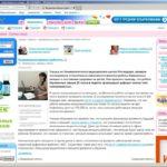 "Фотография с TFP фотосъемки на портале ""Дети"" Mail.Ru"