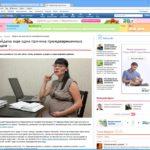 """Фотоснимок с TFP фотосессии на портале """"Дети"""" Mail.Ru"""