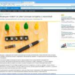 """Фотография из микростока на портале """"Здоровье"""" Mail.Ru"""
