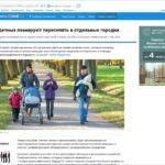 """Фотография с бесплатной фотоссессии на портале """"Недвижимость"""" Mail.Ru"""