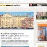 Фотография из фотостока на «Недвижимость» Mail.Ru